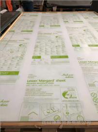 SABIC 沙伯-Lexan-HLG 5 单面硬化 复合玻璃pc板材