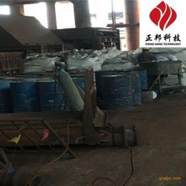 陶瓷耐磨 浇注料 输送管道防磨胶泥施工 刚玉耐磨涂料工程