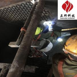 防磨胶泥特点 纳米陶瓷浇注料规格 烟道耐磨料施工