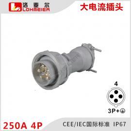 安吉洛麦尔 250A5芯大电流插头工业电气插头插座