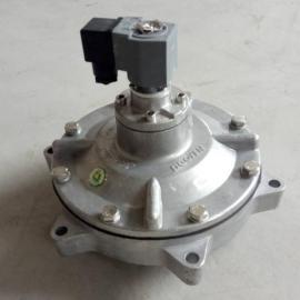 高速脉冲电磁阀 淹没式电磁阀 气动除尘脉冲阀 菲洁环保