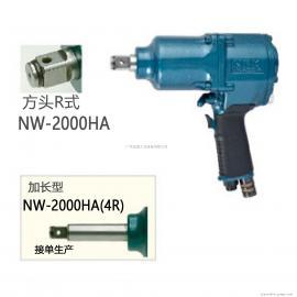 日本NPK气动工具单锤式打击扳手:NW-2000HA