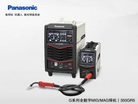 松下全自动焊接机器人焊机YD-350GR5逆变气保焊机350