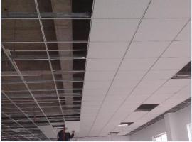 快餐店专用岩棉玻纤吸声板