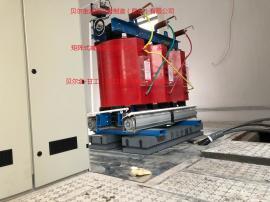 贝尔金BK-MT-123H1600变压器减震防噪台矩阵式减振器