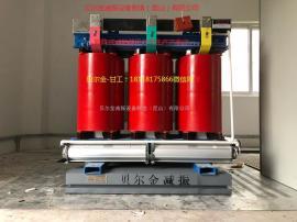 贝尔金生产BK-MT-123H2000矩阵式减振器