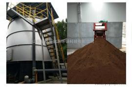 福航FH-220立方不锈钢粪污发酵设备