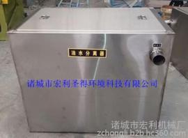 【宏利环保】油水分离器 定制 热销中 欢迎选购