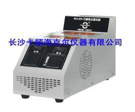 GB/T2539 石蜡熔点测定器