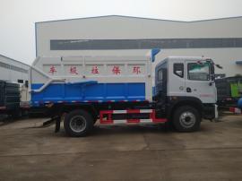 12方污泥清运车-全密闭容积12方含水污泥运输车
