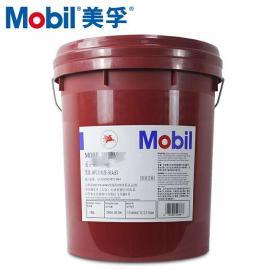 Mobil美孚拉士力426 68# 18L 进口真空泵油 美孚工业润滑油