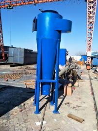 旋风除尘 布袋除尘器 工业小型除尘器