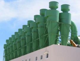 旋风除尘器 多管旋风除尘器 工业小型除尘器