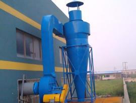 CLK扩散式旋风除尘器 工业小除尘器