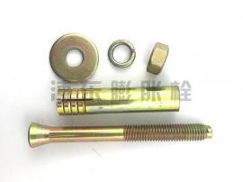 膨胀螺栓厂,永年膨胀螺栓厂家,浦东膨胀栓厂品质保证
