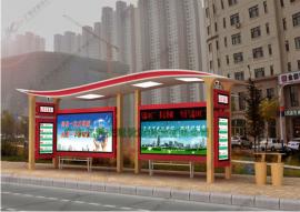 城市道路公交候车亭 市政不锈钢公交站台款式设计