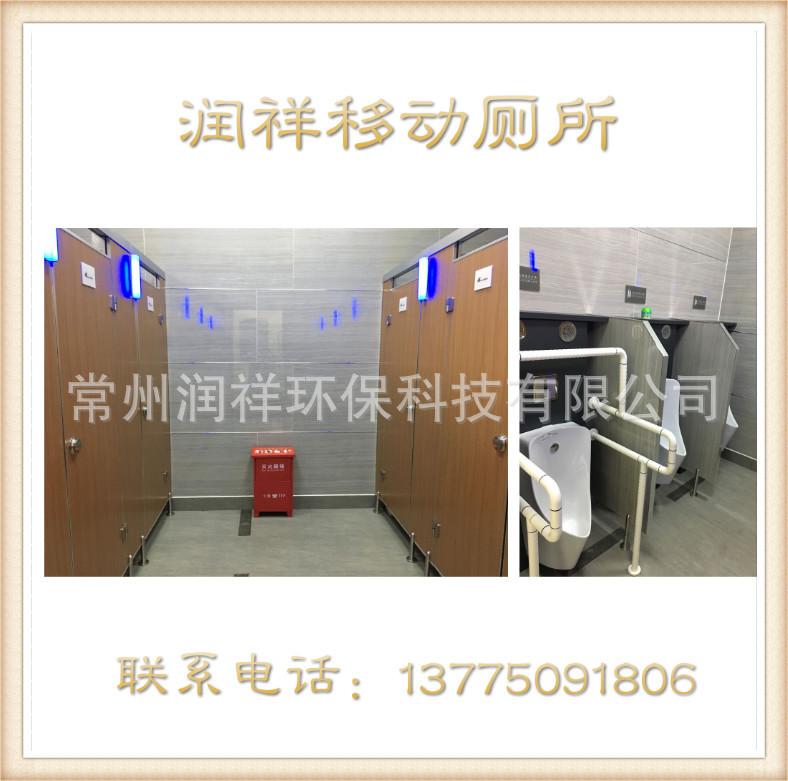 高档景区装配式厕所 装配式移动公厕 润祥装配式厕所