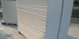 工业厂区专用岩棉玻纤吸音板