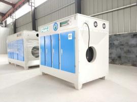 光氧催化设备 光氧催化废气净化器 等离子光氧净化器