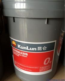 长城博尚通用锂基大量15公斤润滑脂黄油