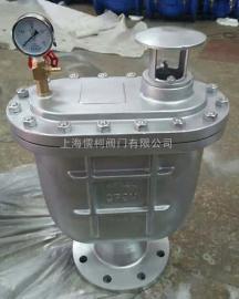 清水复合式排气阀-CARX儒柯
