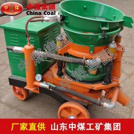 PZ系列混凝土喷浆机,混凝土喷浆机促销中