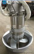 QJB1.5/8-400不锈钢冲压式潜水搅拌机选型