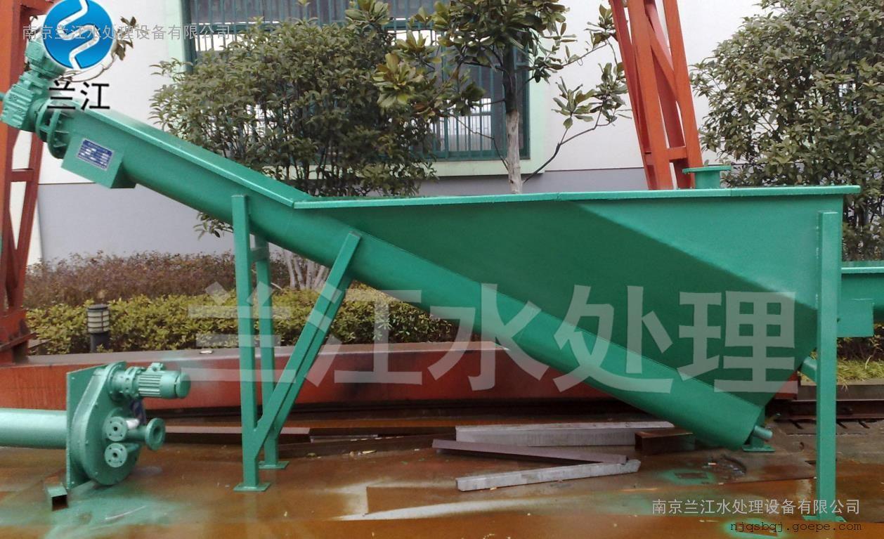 LSSF砂水分离器制造商