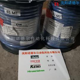 PARKER派克801-8-BLU-RL液压管