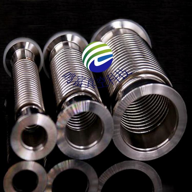 KF波纹管抽真空用软管 304不锈钢波纹软管 法兰金属软管