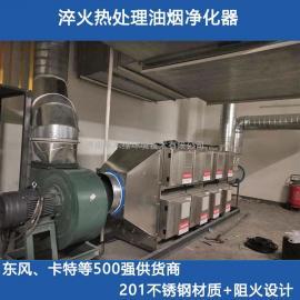 热处理油烟处理设备