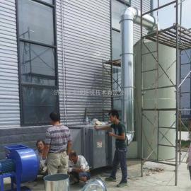 工业油雾油烟净化器