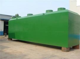 造纸厂废水处理工艺