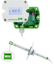 奥地利E+E风速仪EE660/风速变送器/风速传感器