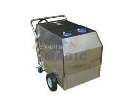 magi冷热水高压清洗机|热水机