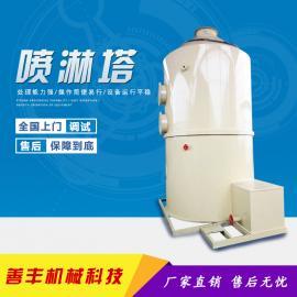 工业酸碱废气处理设备 高效PP喷淋塔 洗涤塔
