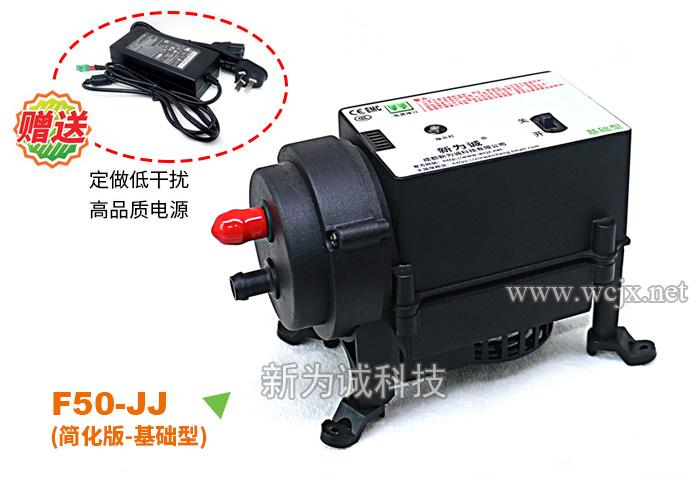 抽打两用无刷微型调速气泵F50