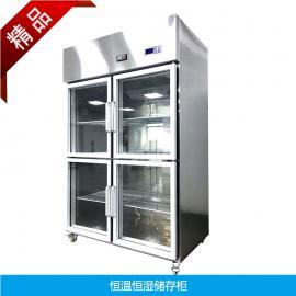 华宇现代1000L恒温恒湿储存柜