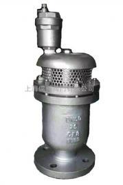 不锈钢全压高速排气阀-QSP41X儒柯