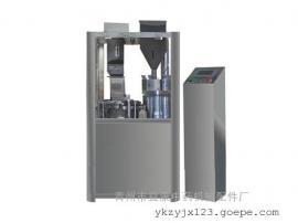 供应全自动胶囊机 内蒙古连体胶囊灌装机 分体胶囊灌装机