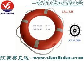 LALIZAS 2.5kg船用救生圈,希腊原装进口SOLAS认可70090救生圈