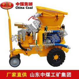 耐火材料喷浆机,喷浆机,耐火材料喷浆机促销