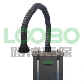 激光打标、激光雕刻产生粉尘烟雾怎么过滤请找路博LB-QX1