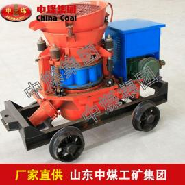 PS7I湿式喷浆机,湿式喷浆机质优价廉,喷浆机
