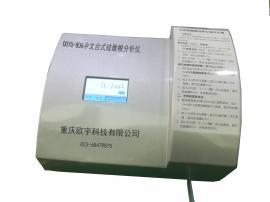 实验室中文台式铜离子分析仪