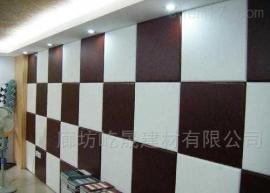 酒吧 隔墙吸音用 岩棉布艺吸声板 吸声降噪