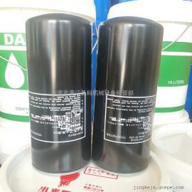 捷豹螺杆空压机油格75HP压缩机机油滤清器W962/WD962
