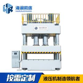 海润2000T玻璃钢化粪池模压伺服液压机油压机压力机