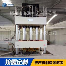 海润复合材料塑料SMCBMC 模压四柱三梁1500吨伺服液压机油压机