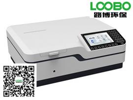 LB-OIL-8型紫外测油仪 可独立测量 采用正己烷萃取法 自带打印机